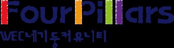 4Plillars_logo
