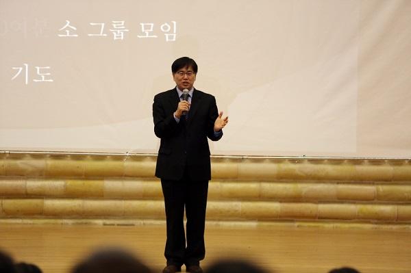 남서울은혜교회 선교주일 3