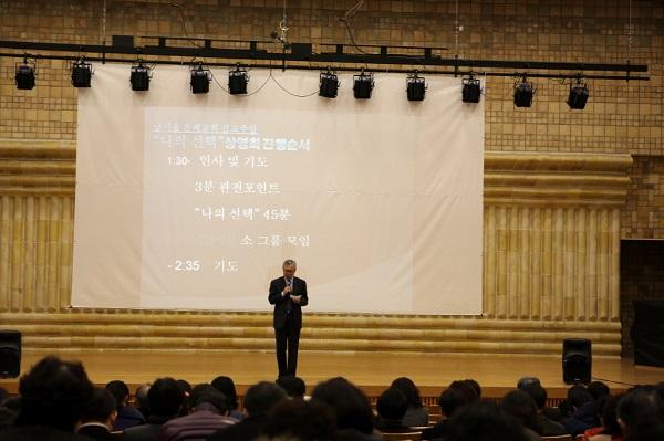 남서울은혜교회 선교주일 4