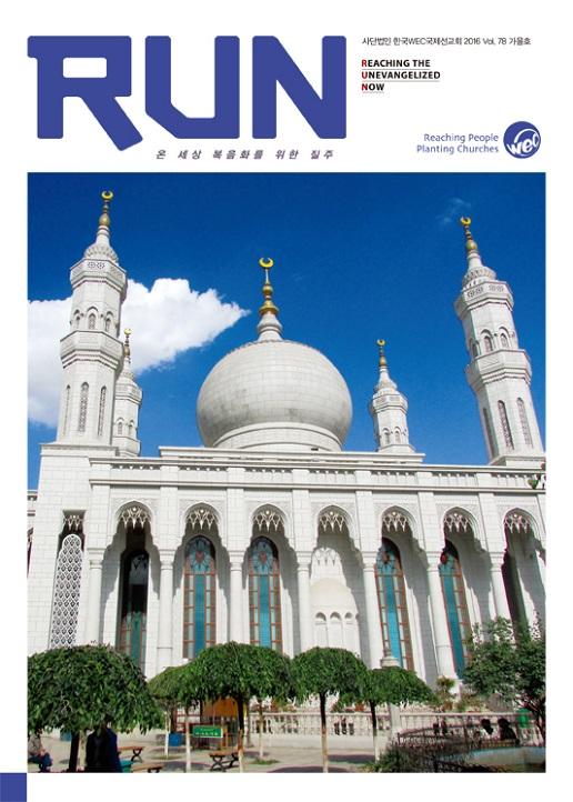 RUN78_COVER.jpg